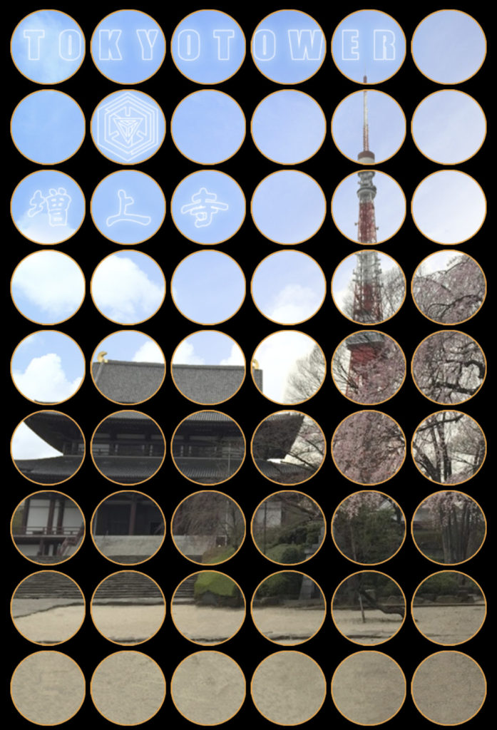 東京タワーx増上寺を楽しむ