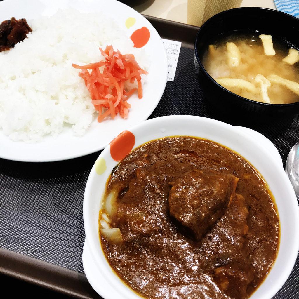 松屋 創業 カレー